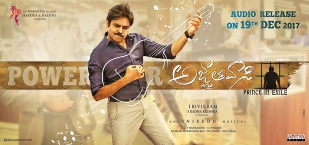 agnathavasi-movie-audio-launch-live-streaming