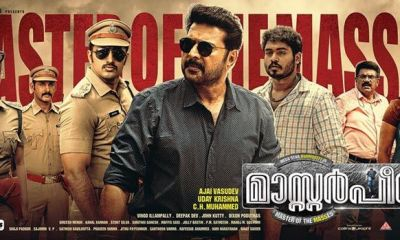 masterpiece-malayalam-movie-review-rating-collections