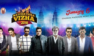natchathira-vizha-full-show-live-streaming-photos-videos