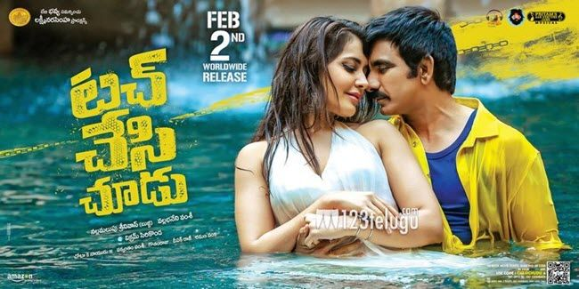 touch-chesi-chudu-movie-review-rating-collections