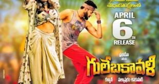 gulebakavali-movie-review-rating-collections