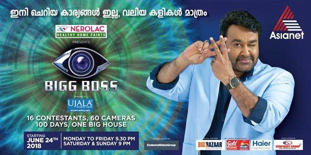 bigg-boss-malayalam-contestants