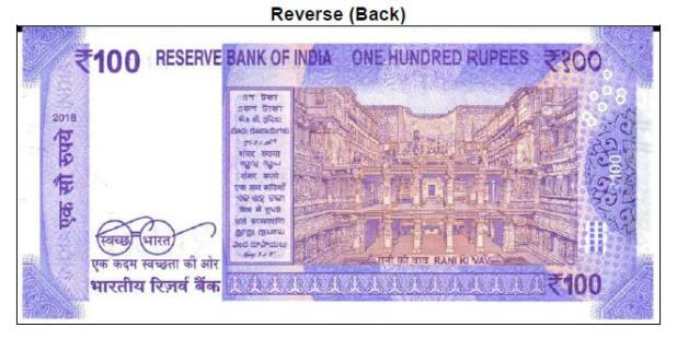 New 100 Rs Note Back Side
