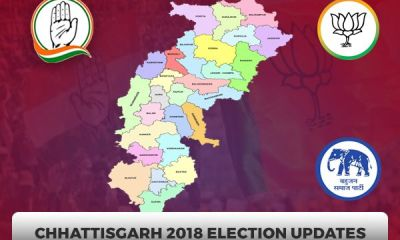 chhattisgarh-assembly-elections-2018