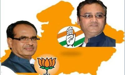 madhya-pradesh-election-2018-winners-list