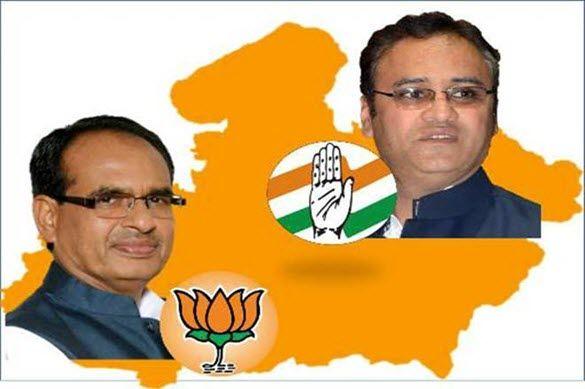 madhya-pradesh-election-2018-winners-list