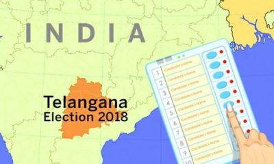 telangana-election-2018-winners-list