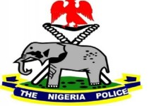 Nigeria Police Force Recruitment Form