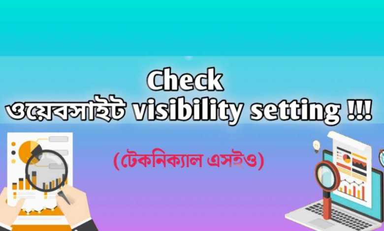 website visibility setting