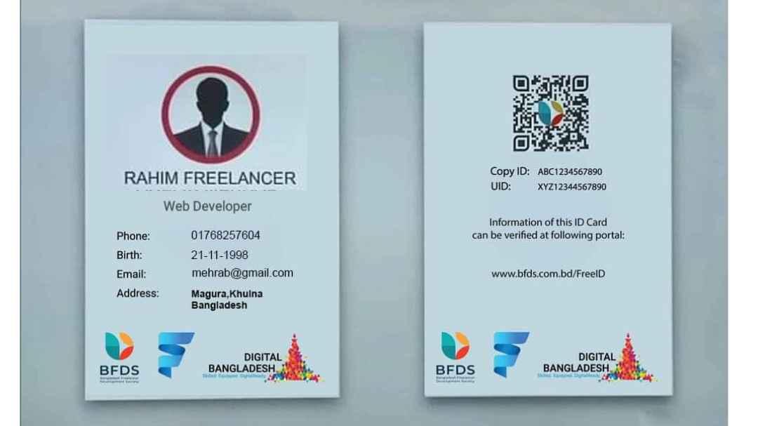 get frrelancing card bangladesh