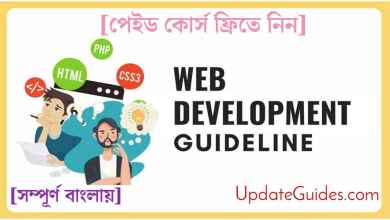 Photo of Web Courses Planing & Guidelines