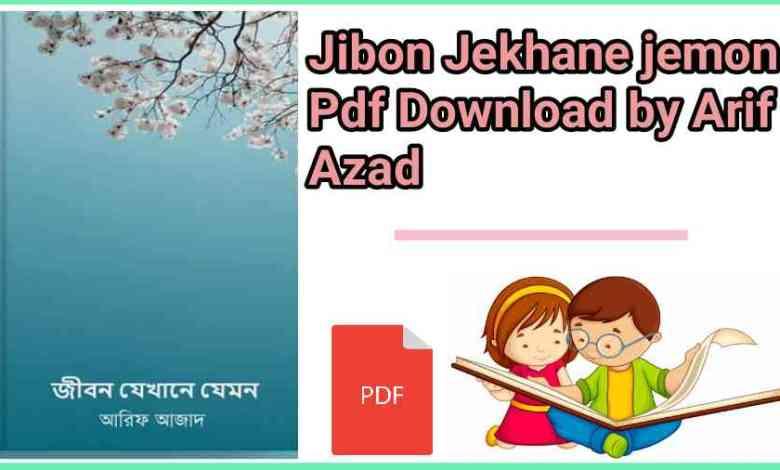 Jibon Jekhane jemon Pdf free Download by arif azad