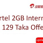Airtel 2GB Internet 129Tk Offer