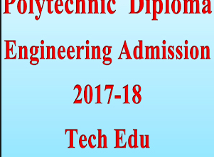 Polytechnic Admission 2017 BD