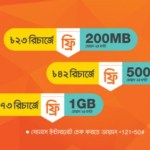 Banglalink 23Tk, 43Tk & 73Tk Recharge Offer