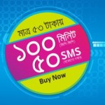 GP 100 Minute & 50 SMS 53Tk Offer