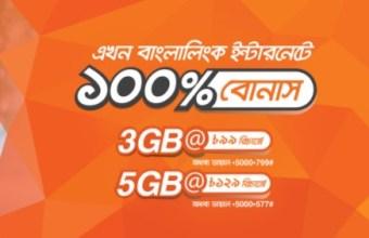 Banglalink Night Package 100% Bonus Offer
