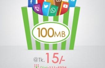 Teletalk 100MB 15Tk Offer