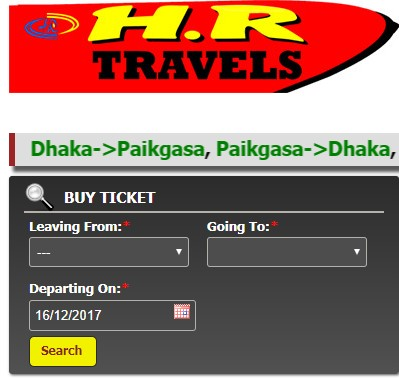 HR Travels Ticket Counter Number