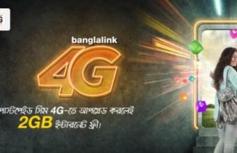 Banglalink 2GB Free Internet By Postpaid 4G SIM Upgrade