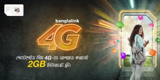 Banglalink 2GB Free Internet