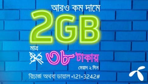 GP 2GB 38Tk