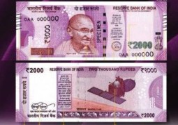 new-rs-2000-banknote-features