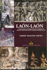 laon-laon