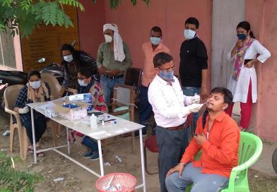 कासगंज में 54 कोरोना संक्रमित केस निकले,जनपद में कुल संक्रमित 237 केस।