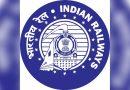 एक बार फिर प्रवासी श्रमिकों को घर तक पहुंचाएगी भारतीय रेलवे, बुधवार से बिहार के लिए चलाएगी 5 विशेष ट्रेन