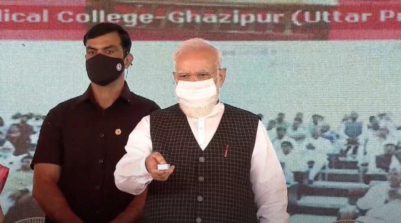 पीएम मोदी ने UP को दी नौ मेडिकल कॉलेजों की सौगात, कहा- 'बनेगा पूर्वी भारत का मेडिकल हब'
