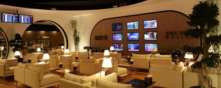 Turkish Airlines Business Class Lounge