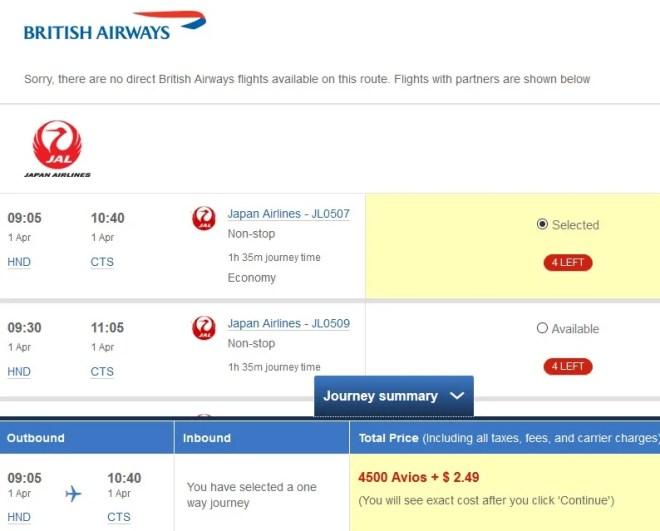 British Airways Avios JAL HND-CTS