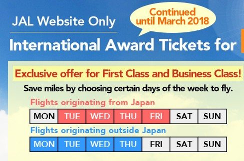 JAL Limited Days of the Week