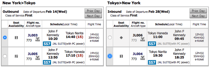 Japan Airlines First Class Award Availability Example