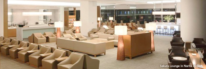 Japan Airlines Business Class Lounge Narita