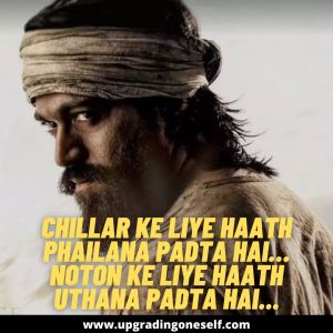 kgf dialogue edits