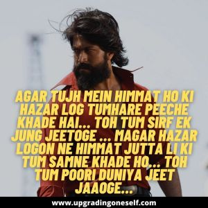 kgf movie quotes