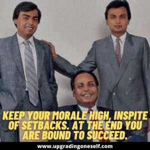 quotes by dhirubhai ambani