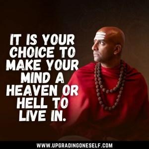dandapani best quotes
