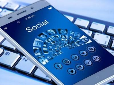 Social Media - Job Prospects