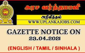 Sri Lanka Government Gazette 2021 April 23