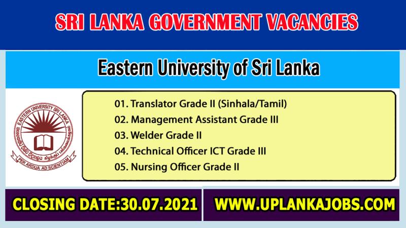 Closing-Date-Exteded-Eastern-University-of-Sri-Lanka-Vacancies-2021