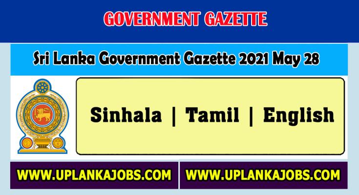 Sri Lanka Government Gazette 2021 May 28