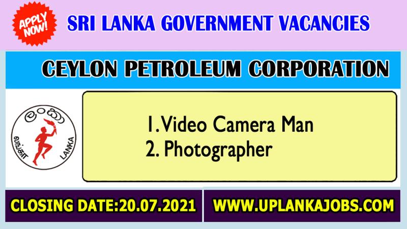 Ceylon Petrol Corporation Vacancies 2021