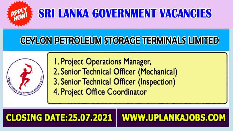 Ceylon Petroleum Storage Terminals Limited Vacancies 2021