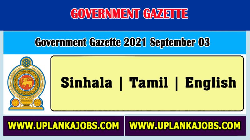Sri Lanka Government Gazette 2021 September 03