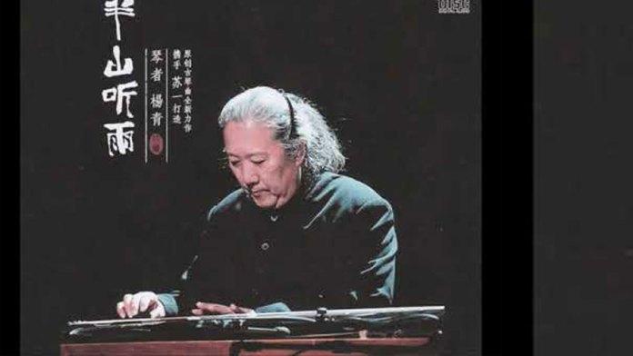 古琴专辑 :【 半山听雨 】(视频截图)