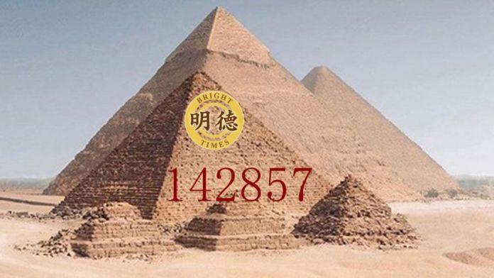 【图片+视频】世界上最神奇的数字可能藏着宇宙的秘密:142857(liontravel.t/ins)
