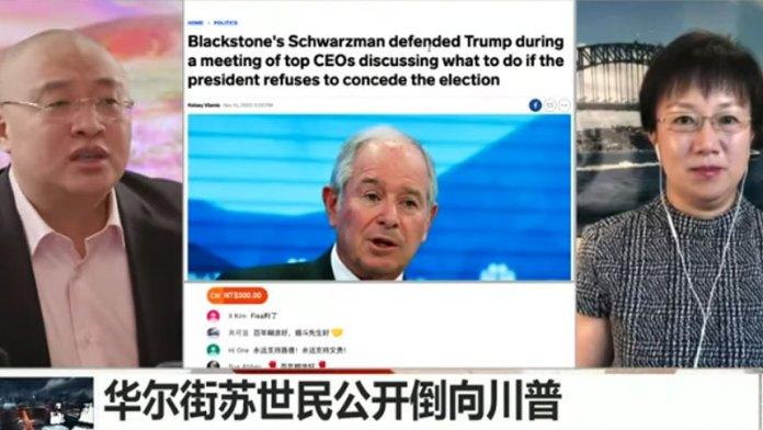 川普发推: 我已经赢得大选!(视频截图)